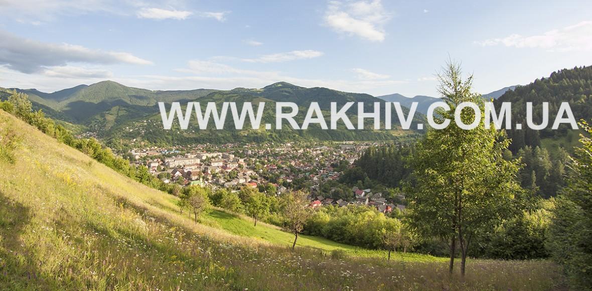 rakhiv.com.ua