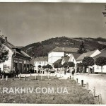 rakhiv_old_photo