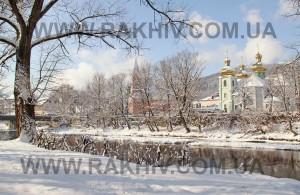 рахів_rakhiv_рахов