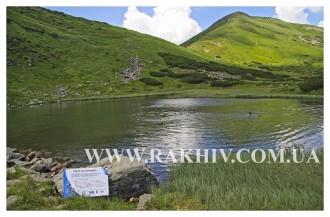 несамовите_озеро